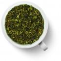 Элитный чай Тайвань