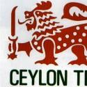 Плантационный чай Цейлон