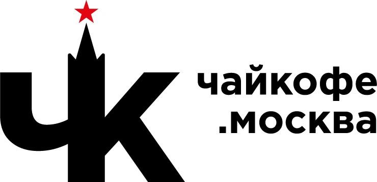 ЧайКофе.Москва